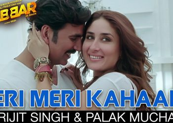 teri-meri-kahaani-gabbar-is-back-mp3-song-download-lyrics-hd-video-akshay-kumar-kareena-kapoor